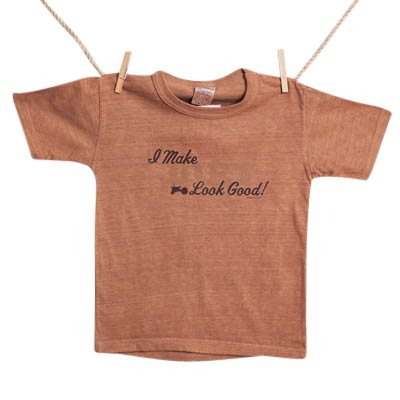 I Make Dirt Look Good Texas T-Shirt